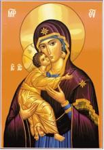 Odes de la Sainte Trinité. Extraits de La vraie vie en Dieu - Vassula
